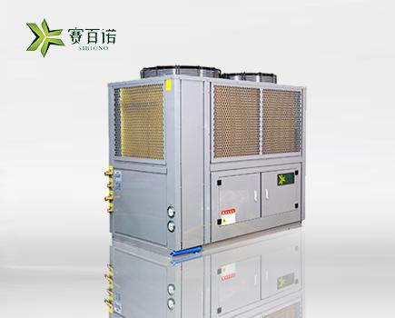 15P分体式热泵烘干机