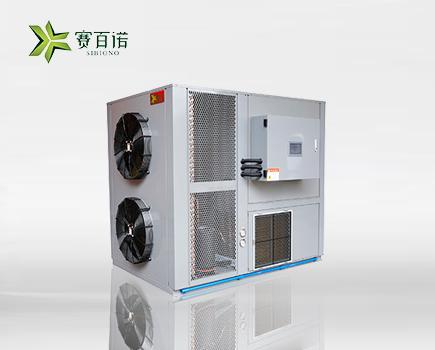 10P整体式热泵烘干机(侧送风)