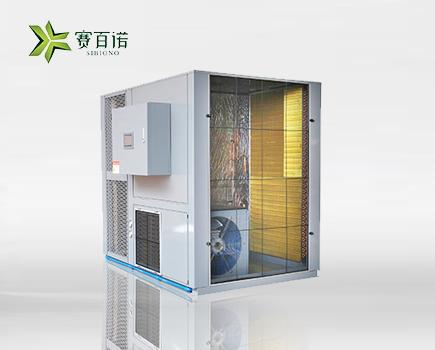 15P整体式热泵烘干机(侧送风)