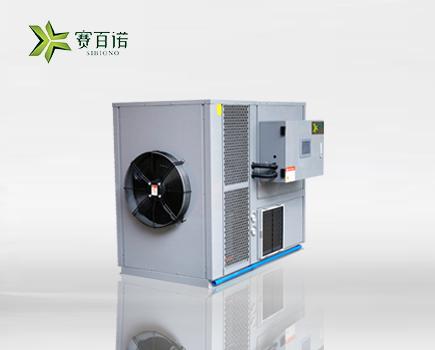3P整体式热泵烘干机(侧送风)