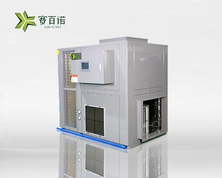 6P整体式热泵烘干机(顶送风)