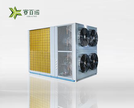 30P整体式热泵烘干机(侧送风)